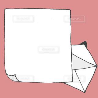 手紙 - No.171575