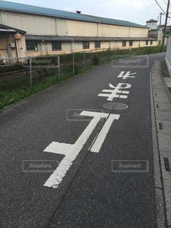 No.174159 道路