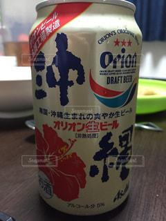 お酒 - No.260298