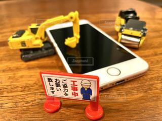 スマートフォンの工事中の写真・画像素材[4139216]