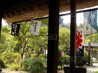 風景 - No.224260