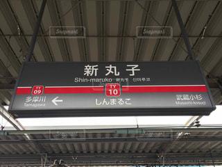 風景 - No.290619