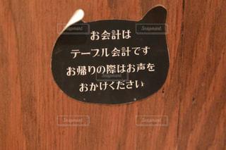 レストラン - No.314017