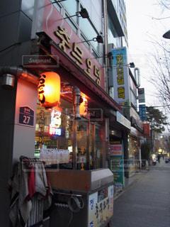 韓国ソウルの写真・画像素材[2250868]