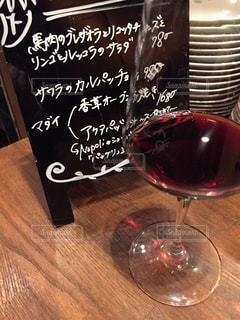 お酒 - No.354461