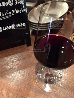 お酒 - No.354463