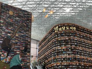 韓国の人気スポット ピョンマダム図書館の写真・画像素材[4180471]