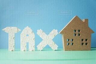 住居にかかる税金の写真・画像素材[4510360]