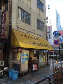 No.177797 風景