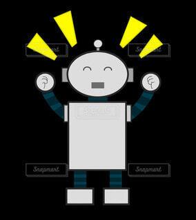 喜ぶロボットの写真・画像素材[4228273]