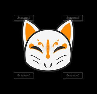 白猫の仮面(オレンジ)の写真・画像素材[4772916]
