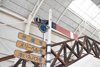 旧児島駅の写真・画像素材[4219724]