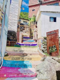 カラフルな階段の写真・画像素材[4227398]