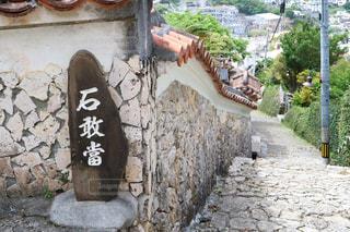 岩の側面に落書きのある石造りの建物の写真・画像素材[1079718]
