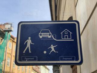 チェコの標識の写真・画像素材[4235724]