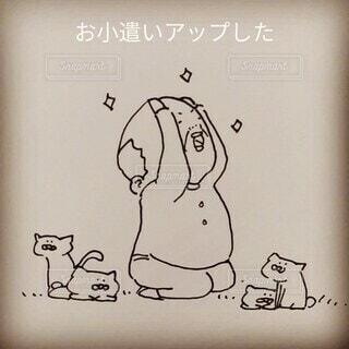 神よありがとう(ノ´・ω・)ノの写真・画像素材[4261702]