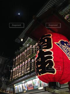 京都南座の前の写真・画像素材[864196]