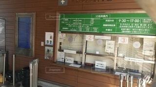 天王寺動物園チケット売り場の写真・画像素材[4360298]