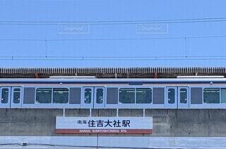 住吉大社駅の写真・画像素材[4526670]