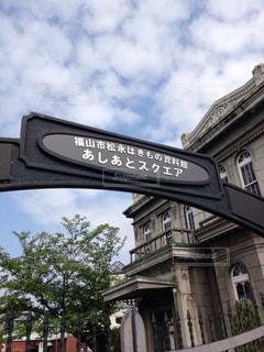 No.187513 風景