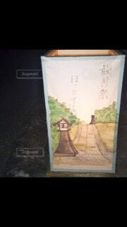 城下町。灯籠。観月祭。の写真・画像素材[4771688]