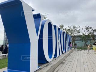 YOKOHAMAロゴの写真・画像素材[4416382]