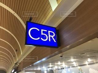 空港の出発ゲートの写真・画像素材[2505446]