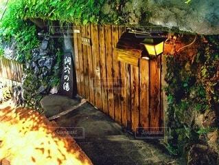 温泉 洞穴の写真・画像素材[4597870]