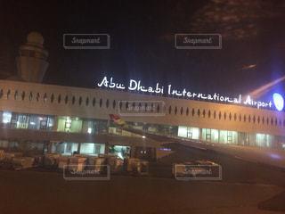 アブダビ国際空港の写真・画像素材[1173190]