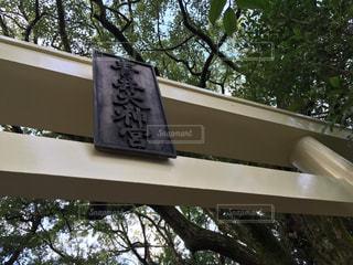 神社 - No.221638