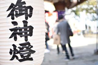 神社 - No.320522