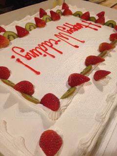 平たいウエディングケーキの写真・画像素材[1054060]