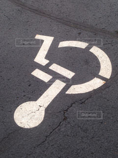 駐車場の身障者マークの写真・画像素材[1055897]