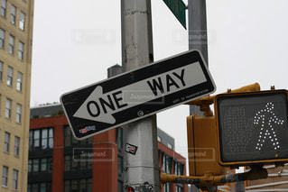 one way - No.197189