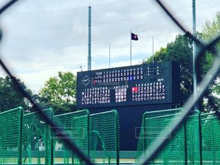 高校野球の準備中の写真・画像素材[4569551]