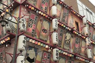 大阪の写真・画像素材[198537]