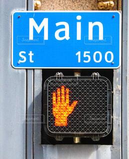 Stopの写真・画像素材[4768097]