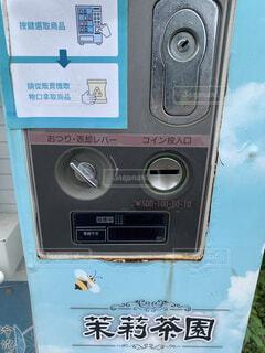 台湾の自動販売機…え?日本から来たのキミ!!の写真・画像素材[4531283]