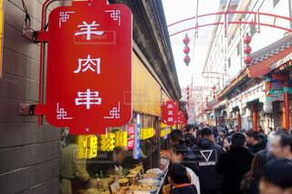 中国 北京 王府井の屋台街の写真・画像素材[4690041]