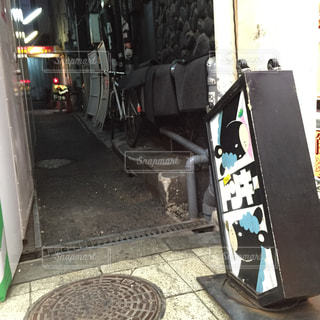 風景 - No.203100