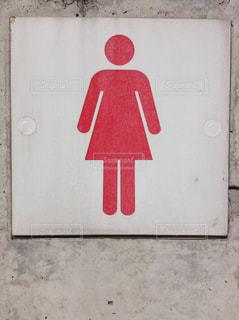 女性の写真・画像素材[204734]