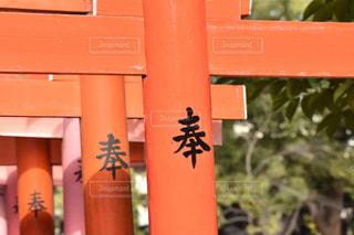 神社 - No.394224