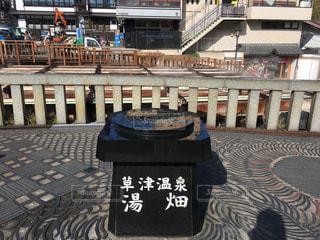草津温泉の写真・画像素材[1206448]