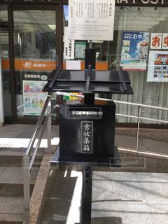 宮島郵便局の黒いポストの写真・画像素材[960878]