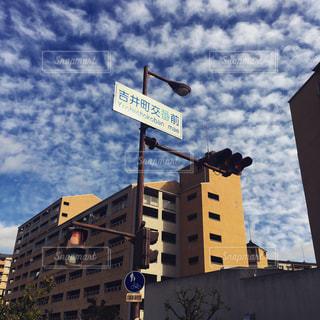 ビルと空の写真・画像素材[596960]