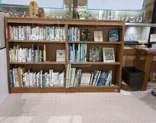 本棚のクロズアツブの写真・画像素材[4717236]