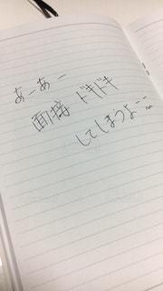 No.494742 自撮り