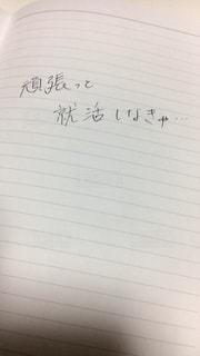No.494747 自撮り