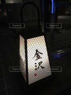 石川県! - No.822060