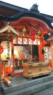 京都旅行!の写真・画像素材[857663]